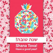 Rosh hashana - Jewish New Year greeting card with abstract pomegranate symbol of sweet good life. Greeting text Shana tova on Hebrew - Have a good sweet year. Pomegranate vector illustration. poster
