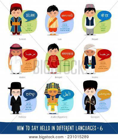 Hello In Foreign Languages: Arabic, Hebrew, Turkish, Lao, Nepali, Bengali, Egyptian, Georgian. Carto