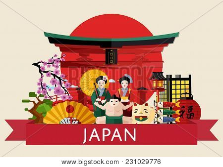 Japan Famous Traditional Symbols On Background Of Red Sun Circle With Torii Gate, Isolated  Illustra