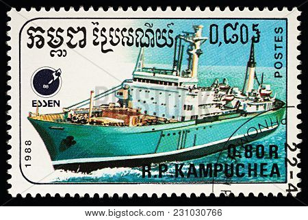 Moscow, Russia - March 13, 2018: A Stamp Printed In Cambodia Shows Cargo Ship, Series
