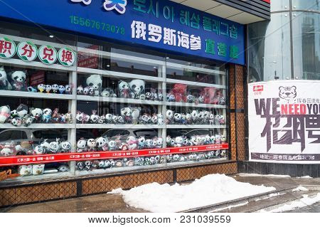 Hunchun, Jilin, China - March 8, 2018: Toys Of Pandas In The Shop Window And Inscription And Logo We