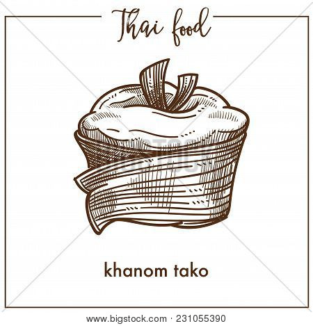 Sweet Delicious Khanom Tako From Unusual Thai Food. Thick Creamy Pudding Made Of Coconut Milk And Pu