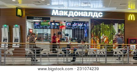 Moscow, Russia, March 13 2018: interior of McDonald's restaurant. McDonald's is the world's largest chain of hamburger fast food restaurants, founded in the United States