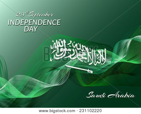 Independence Day Symbols Of Saudi Arabia Against The Background Of The National Flag Of Saudi Arabia