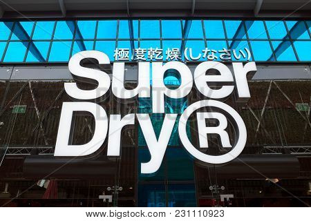 Bracknell, England - March 14, 2018: The Super Dry Sign On The Exterior Of Their Clothing Store In B