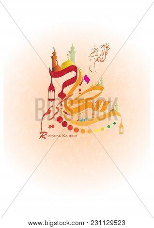Ramadan49-01.eps