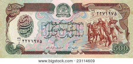 500 Afghani