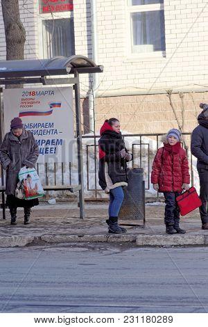 Nizhny Novgorod, Russia. - March 14.2018. Election Of The President Of Russia In 2018. A Propaganda
