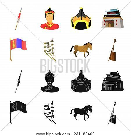 National Flag, Horse, Musical Instrument, Steppe Plant. Mongolia Set Collection Icons In Black, Cart