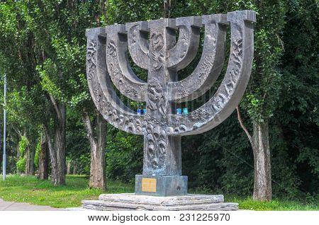 Babi Yar Menorah Monument. Babi Yar Is A Ravine In The Ukrainian Capital Kiev And A Site Of A Series