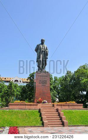 Monument To Taras Shevchenko - Kiev, Ukraine