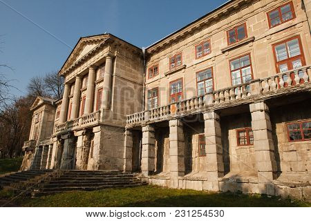 The Building Of The Old Ducal Palace Of Xix Century With Columns At The Entrance. Malievtsy, Khmelni