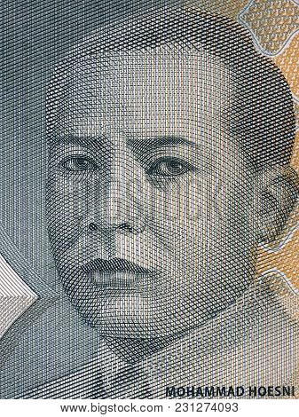 Mohammad Husni Thamrin Portrait From Indonesian Money