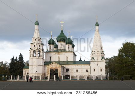 Yaroslavl, Russia - September 21, 2016: Unidentified People Inspect Church Of Elijah Prophet On Sove