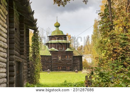 Kostroma, Russia - September 20, 2016: Kostroma Architectural-ethnographic And Landscape Museum-rese