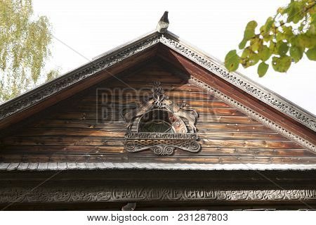 Kostroma, Russia - July 20, 2016: Kostroma Architectural-ethnographic And Landscape Museum-reserve K