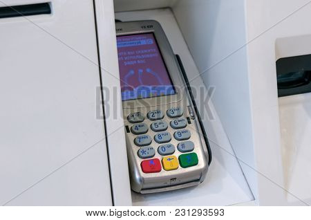 Moscow, Russia, March 13 2018: Close up shot of McDonald's ordering kiosks payment terminal