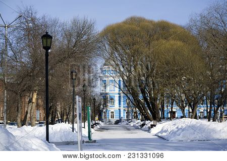 Perm, Russia - March 13, 2018: View Of The City Square In A Winter Sunny Day With Historical Buildin