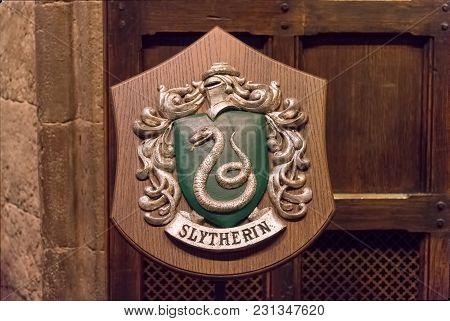 Slytherin House Crest