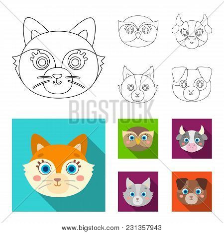 Owl, Cow, Wolf, Dog. Animal's Muzzle Set Collection Icons In Outline,flat Style Vector Symbol Stock
