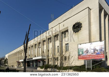 Haskovo, Bulgaria - March 15, 2014: Museum Of History In The Center Of City Of Haskovo, Bulgaria