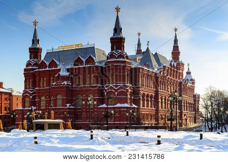 Moscow, Russia - February 14, 2018: State Historical Museum On The Red Square. View From The Manege