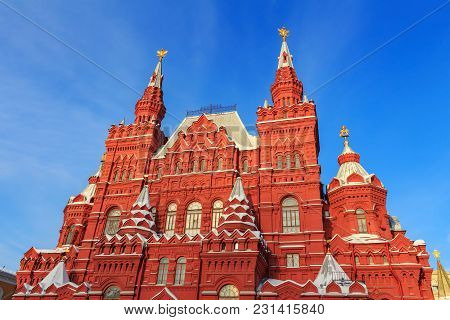 Moscow, Russia - February 14, 2018: State Historical Museum On A Blue Sky Background. Moscow In Wint