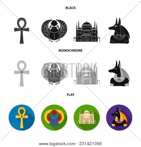 Anubis, Ankh, Cairo Citadel, Egyptian Beetle.ancient Egypt Set Collection Icons In Black, Flat, Mono