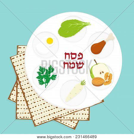 Passover Seder Plate, Holiday Symbolic Foods, Symbols Of Pesach, Matzah - Pesach Unleavened Bread, G