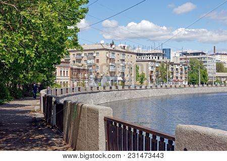 Kharkiv, Ukraine - May 3, 2016: Embankment Of The River Kharkov At Sunny Summer Day In The Central P