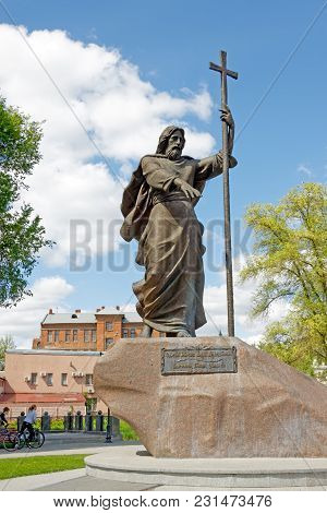 Kharkiv, Ukraine - May 3, 2016: The Monument To Holy Apostle Andrew The First-called In The City Par