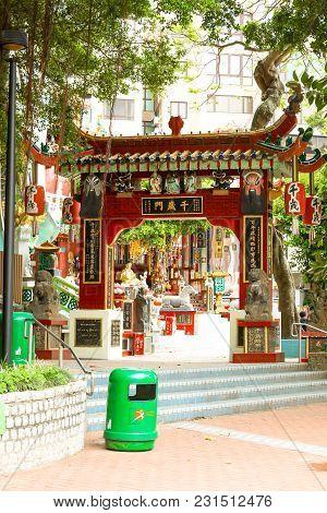 Hong Kong - May 20, 2017, Editorail Use Only; Tin Hau Temple Repulse Bay In Hong Kong