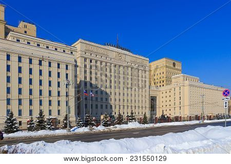 Moscow, Russia - February 13, 2018: Building Of Ministry Of Defence Of Russian Federation On Frunzen