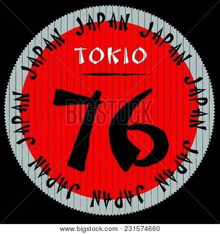 Japan Tokio Graphic Logo Tee Design Fashion Style New Tee Graphic