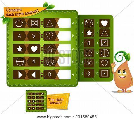 E Analogy Educational Game