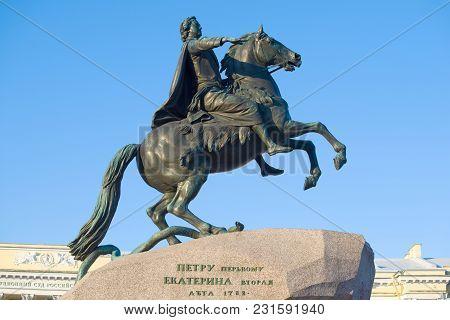 Saint Petersburg, Russia - March 16, 2018: Sculpture Of Peter The Great (bronze Horseman) Close-up A