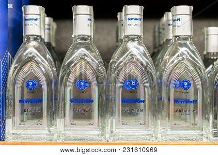 Kiev, Ukraine. February 20 2018. Vodka Nemiroff On The Shelf In The Store.