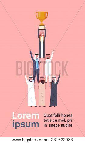 Group Of Successful Arab Businessmen Holding Golden Cup, Muslim Business Men Success Concept Flat Ve