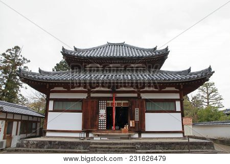 Fourth Month Hall Of Todai Ji In Nara, Japan