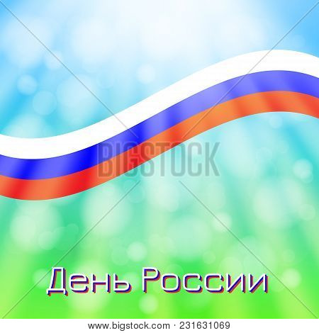 Russia Day. Official Russian Holiday. 12 June. Sunny Day, Field Grass And Flowers. Text In Russian -