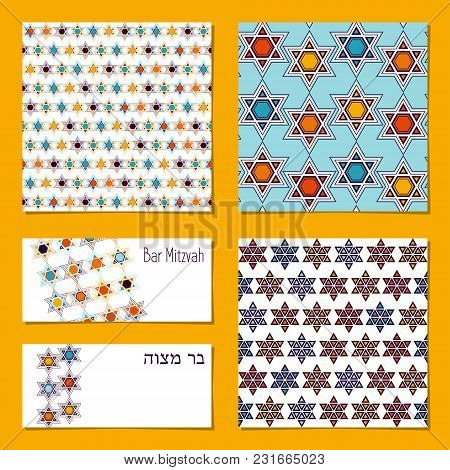 Set Of Universal Cards With Star Of David. Invitation Cards For Bar Mitzvah With Magen David. Templa