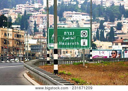 Israel - September 21, 2017: Road Sign To Nazareth, Israel