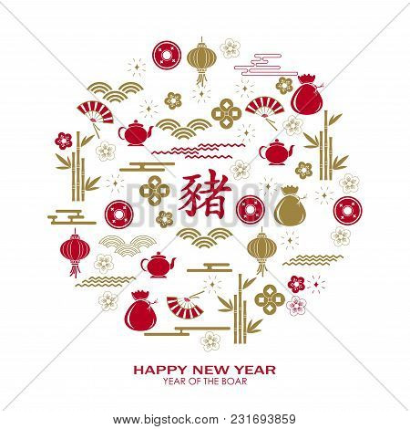 Happy Chinese New Year 2019 Card. Vector Illustration.