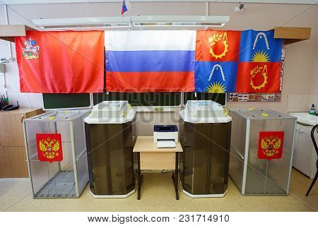 Balashikha/ Russia - March 18, 2018. Ballot Boxes In A Polling Station Used For Russian Presidential