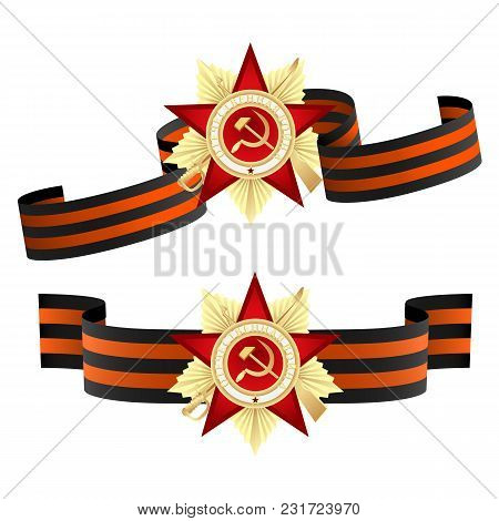 Order Of The Patriotic War Of The First Class. Translation Russian Inscriptions: Patriotic War. Orde
