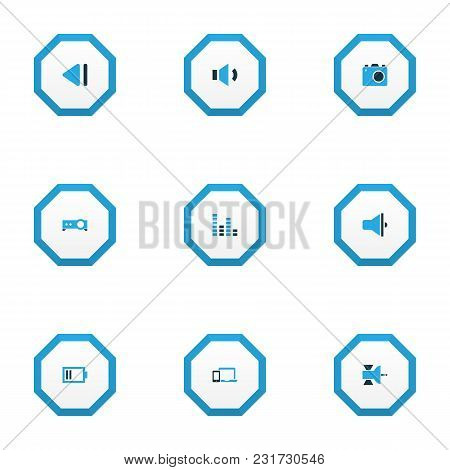 Media Icons Colored Set With Gadget, Loudspeaker, Projector And Other Communication Antenna Elements