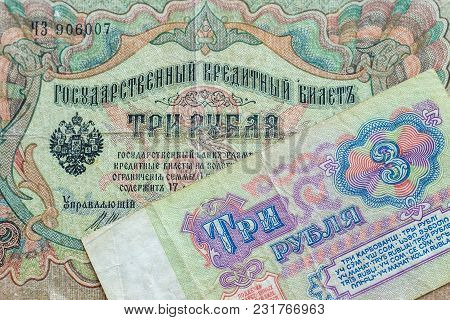 Comparison Of Russian Money With A Face Value Of 3 (three) Rubles. Period Of The Russian Empire And