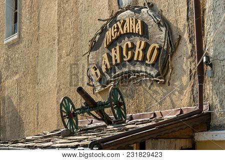 Burgas, Bulgaria - August 20, 2017: Bulgarian Cuisine Restaurant Mechana Bansko. Burgas, Is The Seco