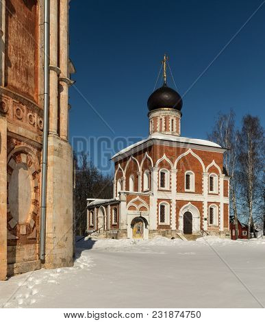 The Mozhaisk Kremlin.