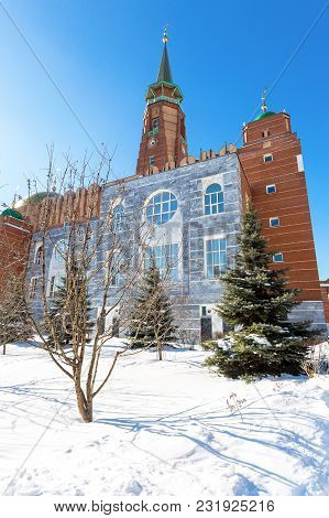Cathedral Mosque In Winter Sunny Day In Samara, Russia